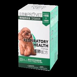 ProVet Respiratory Health Formula 30's