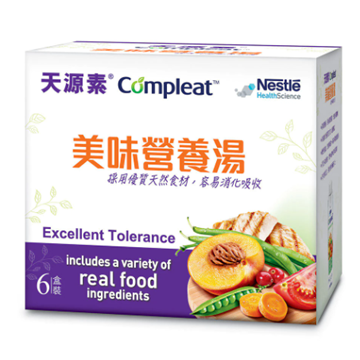 Picture of Nestle COMPLEAT® 250ml x 6 packs