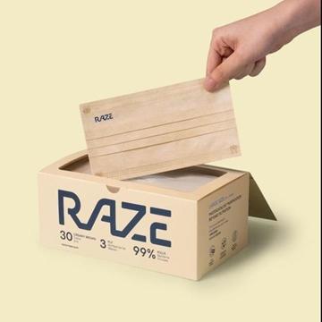 圖片 Raze 3層 光觸媒抗菌口罩 大碼 (30片 - 獨立包裝)