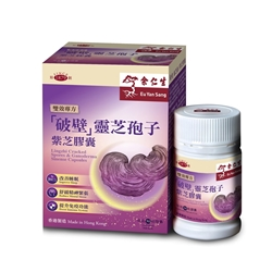 Eu Yan Sang Lingzhi Cracked Spores & Ganoderma Sinense Capsules 50's