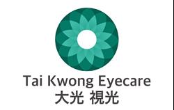 大光视光 全面眼科视光检查