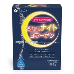 Fine Japan 特效夜間甜睡膠原精華 100.8克 (3.6克 x 28包)