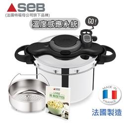 法國 SEB - 7.5公升高速煲 - 溫度感應系統 ClipsoMinut' Perfect 壓力煲 (平行進口)