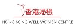 香港妇检 婚前健康检查 (二人同行)