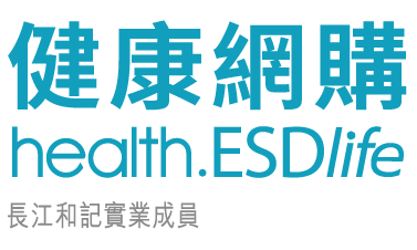 health.esdlife.com 健康網購